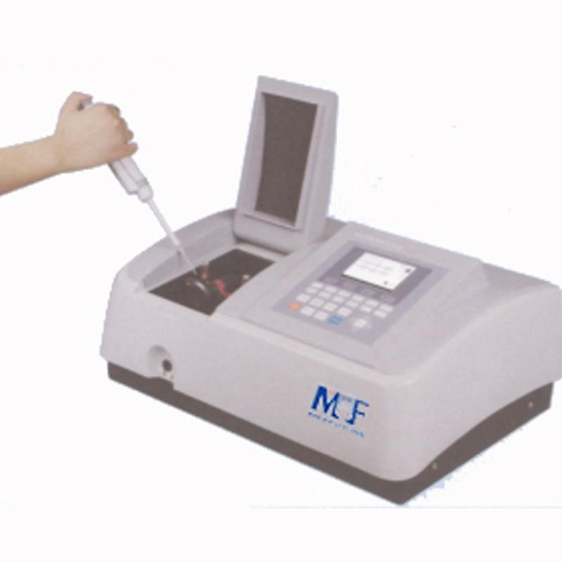FMVS-500 Micro-Volume UV/VIS Spectrophotometer